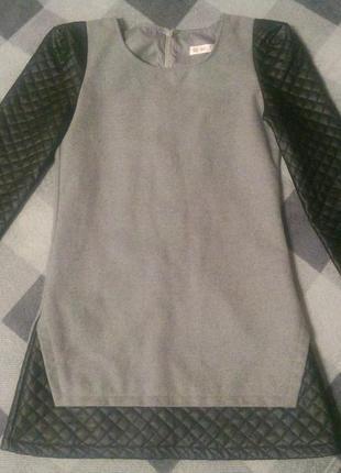 Fashion classic туника кофта