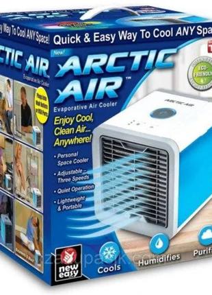 Портативный кондиционер 4в1 Rovus Arctic Air,