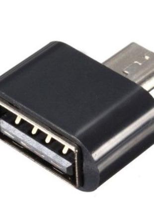 USB OTG-адаптер переходник на Micro USB