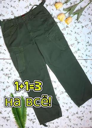 🎁1+1=3 прямые женские джинсы с вышивкой дракон chillired высок...