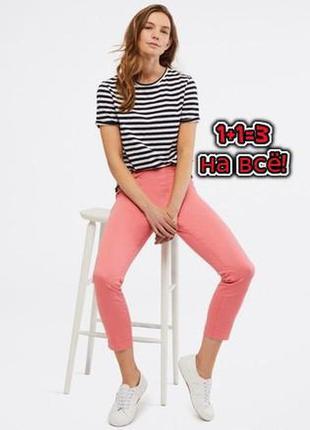 🎁1+1=3 фирменные розовые узкие зауженные джинсы скинни george,...