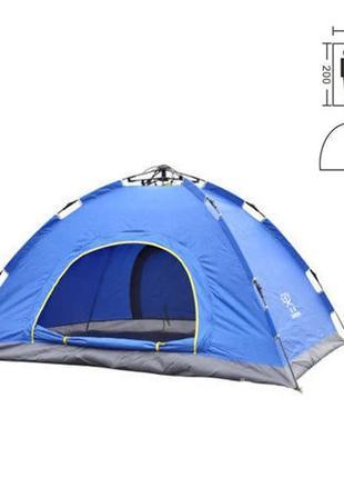 Палатка туристическая двухместная автомат синяя SKL11-239423