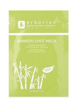 Erborian bamboo shot mask увлажняющая тканевая маска для лица ...