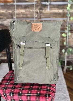 Туристический рюкзак fjallraven foldsack g-1000 khaki купить ф...