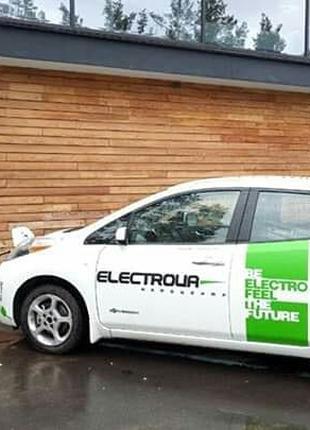 Акция Брендирование электромобиля