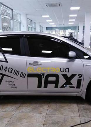 Программа Taxi