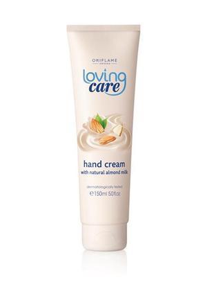 Крем для рук loving care