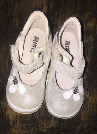 Туфли туфельки тапочки для девочки размер 22