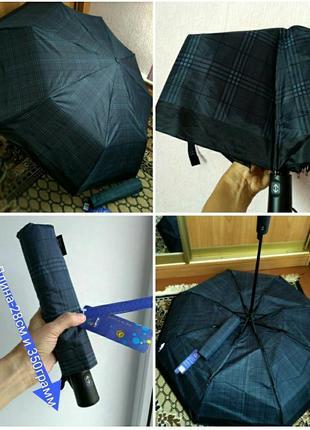 Зонт автомат компактный сине-черный, антиветер.
