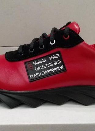 Туфли макасины кроссовки красные мужские кожаные