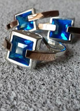 Серьги и кольцо, комплект