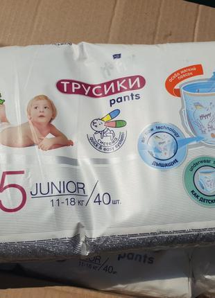 Подгузники-трусики Bella Baby Happy Pants 5 (11-18 кг), 40 шт.