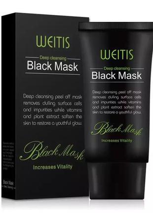 Чёрная маска-пленка для глубокого очищения лица. -50% на вторую