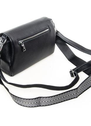 Женская сумочка-клатч кожаная