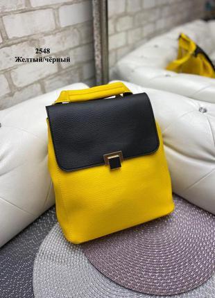 Рюкзак женский 😉