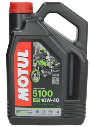 Моторное масло для мототехники 4Т MOTUL 5100 4T 10W-40 836541 4л