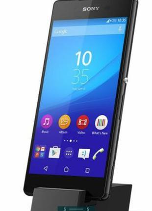 Зарядка док станция DK52D for Sony Xperia Z, Z3,Z4,Z5