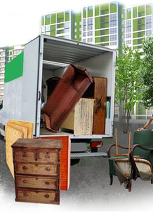 Вывоз и утилизация старой мебели Киев и область