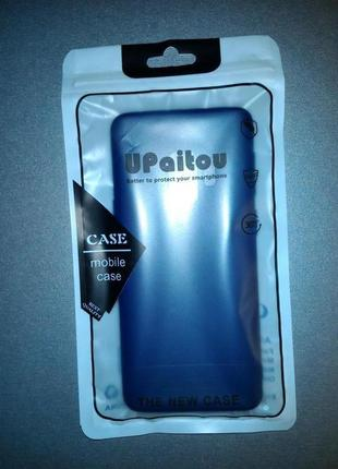 Samsung Galaxy S9 (Самсунг Галакси С9).