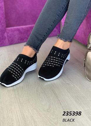 Женские трикотажные кросовки