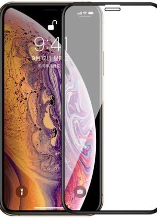 Защитное стекло на телефон Apple iPhone XS Max
