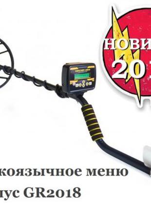 Новинка 2019г! Металлоискатель Квазар АРМ на русском языке с FM и