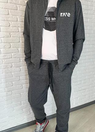 Спортивный костюм мужской серый