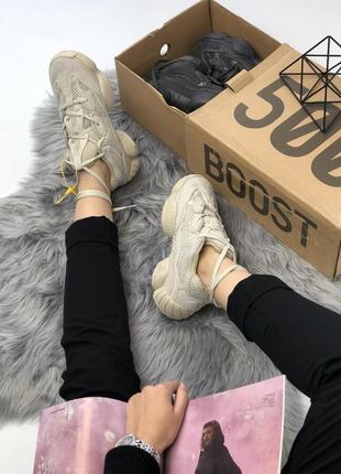 Adidas yeezy 500 blush кроссовки