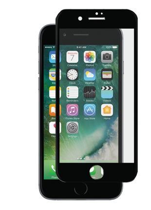Гибкое ультратонкое стекло Caisles для Apple iPhone 7 plus / 8 pl