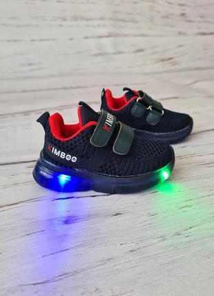 Кроссовки для мальчиков kimboo *светящиеся