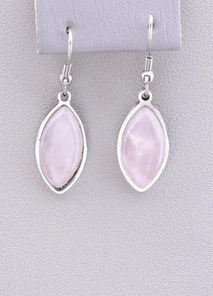 Серьги женские с натуральным камнем розовый. кварц