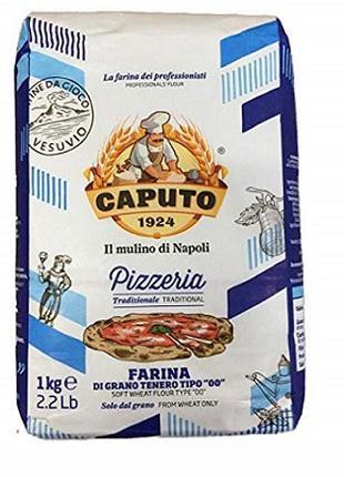 Итальянская мука для пиццы Pizzeria 1 кг/Борошно з м'яких сортів