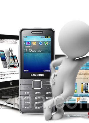 Детали для ремонта любых мобильных телефонов
