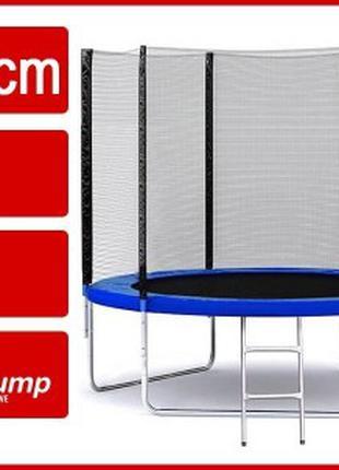 Батут JustJump 252 см сетка+лестница