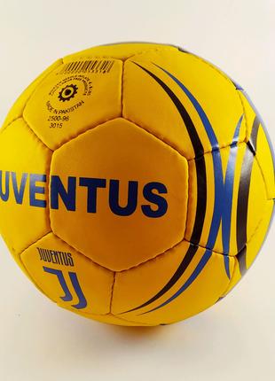 Мяч футбольный Ювентус