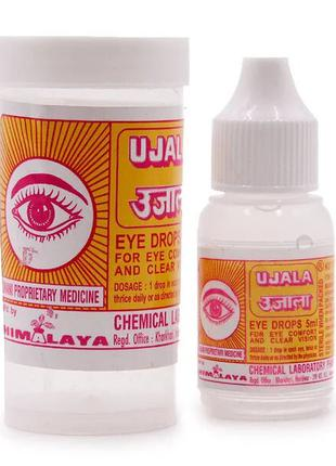 Уджала / Ujala Himalaya, глазные капли, 5мл