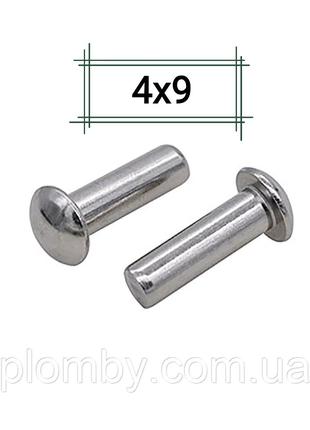 Заклепка алюминиевая 4х9 полукруглая