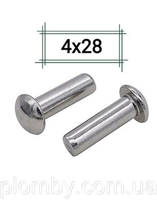 Заклепка алюминиевая 4х28 полукруглая