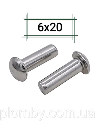 Заклепка алюминиевая 6х20 полукруглая