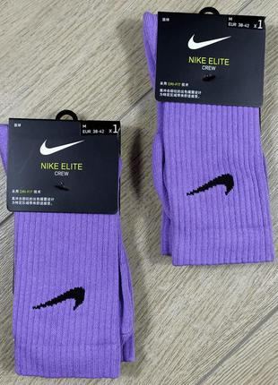 Высокие носки nike стильные високі шкарпетки nike