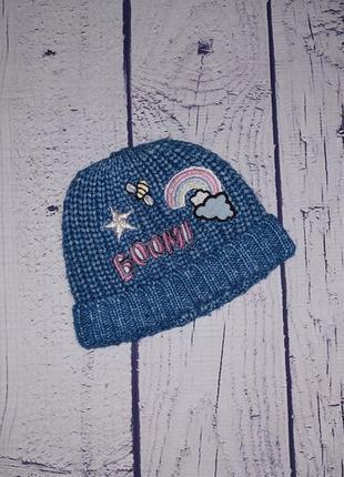 Тёплая шапка на 1-3 года