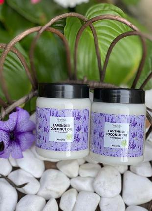 """Ароматизированное кокосовое масло для волос и тела """"лаванда"""" t..."""