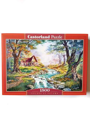 Пазли Castorland 1500