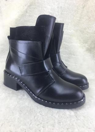 Стильные весенние осенние ботиночки