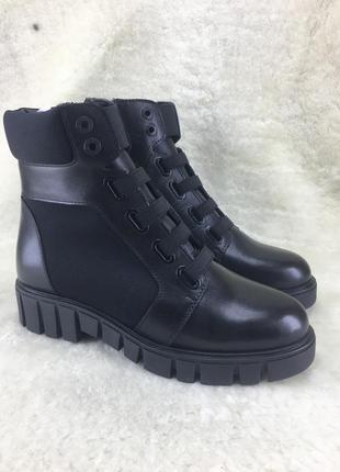 Тёплые ботиночки по супер ценами!!