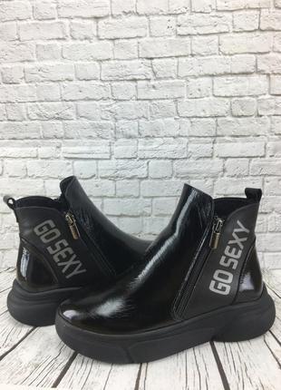 Супер модные зимние ботинки по скидке