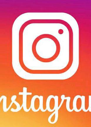 SMM/ Ведение Instagram/ Администратор инстаграм