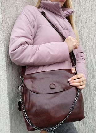 Вместительная кожаная сумка-кроссбоди, коричневая