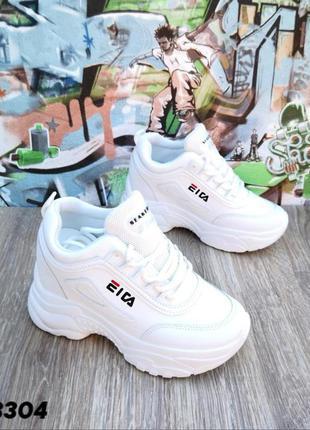 Женские белые кроссовки\сникерсы .