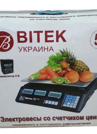 Весы торговые ВIТЕК (Украина) 55 кг. аккумулятор 6V